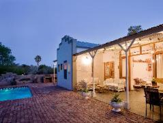 Karoo Retreat | Cheap Hotels in Oudtshoorn South Africa