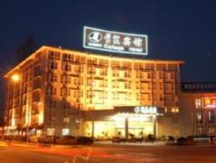 Ningbo College Hotel | Hotel in Ningbo
