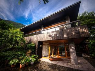 /yufuin-hisuinoyado-reimei/hotel/yufu-jp.html?asq=jGXBHFvRg5Z51Emf%2fbXG4w%3d%3d
