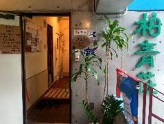 Hostels Hakuseisou Japan