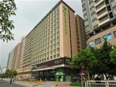 Shenzhen Higgert Business Hotel China