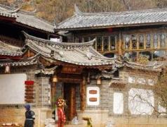 Lijiang Shu He Delamu Inn | China Budget Hotels