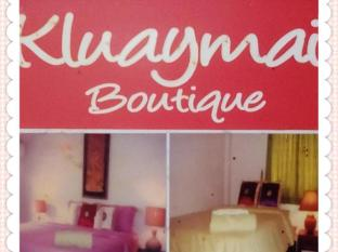 Guest House Kluay Mai Boutique