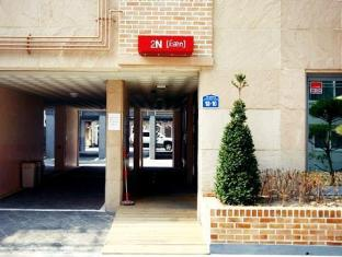 2Nville Guest house Seoul - Entrance