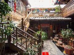 Lijiang Sifang Inn Guangyi Road | Hotel in Lijiang