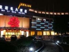 Hangzhou Jasmine Hotel   Hotel in Hangzhou