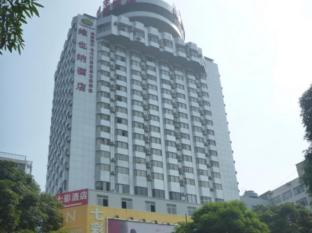 Vienna Hotel Nanning Train Station