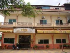 Chhorvivorn Guesthouse Cambodia