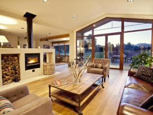 Wanaka Haven Lodge Accommodation