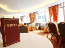 Towns Well Hotel: restaurant