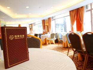 Towns Well Hotel Macao - Restaurace