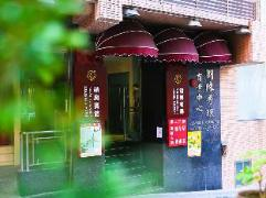 Towns Well Hotel | Macau Hotels