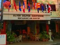 Silver Dolphin Guesthouse Cambodia