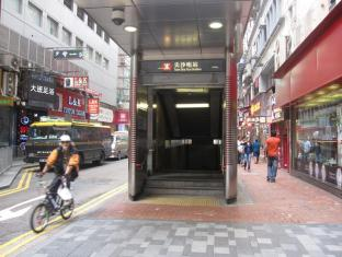 KG Garden Guest House Hong Kong - Transportation