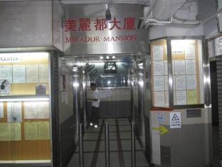 KG Garden Guest House हाँग काँग - परिवेश