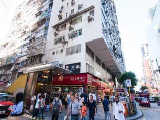 KG Garden Guest House हाँग काँग - होटल बाहरी सज्जा