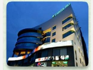 /capitol-hill-hotel/hotel/ranchi-in.html?asq=jGXBHFvRg5Z51Emf%2fbXG4w%3d%3d