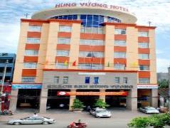 Hung Vuong Hotel | Cheap Hotels in Vietnam