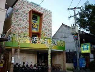 S8酒店 巴厘岛 - 阳台/露台
