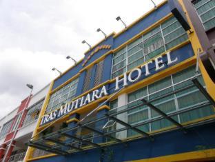/tras-mutiara-hotel-bentong/hotel/bentong-my.html?asq=jGXBHFvRg5Z51Emf%2fbXG4w%3d%3d