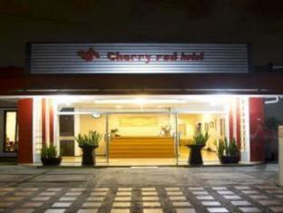 櫻桃鮮紅酒店