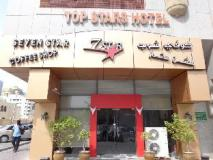 Top Stars Hotel: coffee shop/cafe