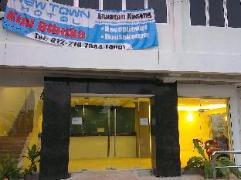 Hotel New Town Klang   Malaysia Hotel Discount Rates