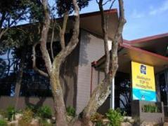 Wellington Top 10 Holiday Park | New Zealand Budget Hotels