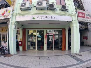 Agosto Inn