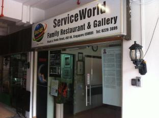 ServiceWorld Backpackers Hostel