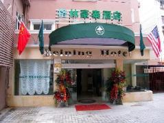 GreenTree Inn Shanghai Long-distance Passenger Terminal Station Express Hotel China