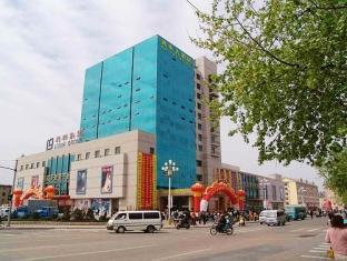 /ms-my/wendeng-huaxi-hotel/hotel/weihai-cn.html?asq=jGXBHFvRg5Z51Emf%2fbXG4w%3d%3d