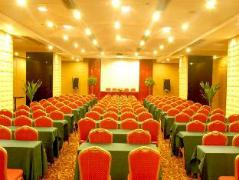 Changsha Tongfa Grand Hotel | Hotel in Changsha