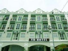 ND Hotel   Malaysia Hotel Discount Rates