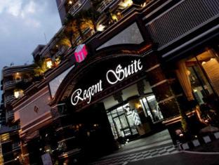 KTK Regent Suite Pattaya - Exterior