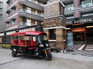 KTK Regent Suite Pattaya - Shuttle Service