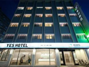 /zh-cn/yes-hotel/hotel/taitung-tw.html?asq=qLRrIS5f%2b0qz%2f5D24ljD4sKJQ38fcGfCGq8dlVHM674%3d