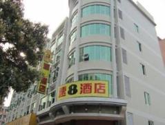 Super 8 Hotel Guangzhou Panyu Shiqiao China