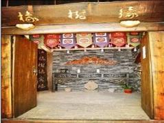 Lijiang Oak Garden Inn, China
