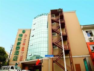 Green Tree Inn Nanqiao Renminzhong Rd