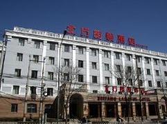 North Langyue Hotel (Finance Street Branch) | Hotel in Beijing