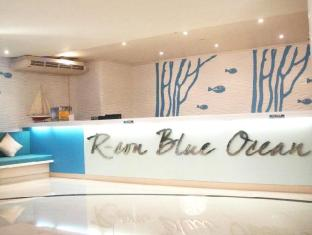 R-Con Blue Ocean Hotel Pattaya - Reception