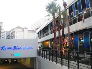 R-Con Blue Ocean Hotel Pattaya - Exterior