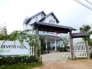 Reveto Villa Dalat