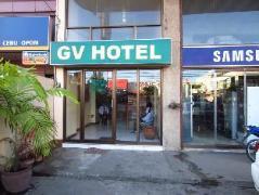 GV Hotel LapuLapu Cebu Philippines