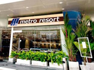 Metro Resort Pratunam Bangkok - Exterior