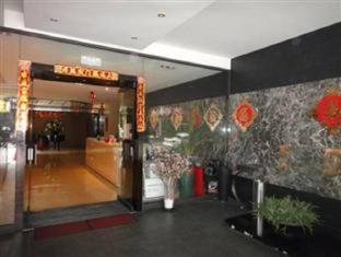 Ximen Star Inn Taipei - Entrance