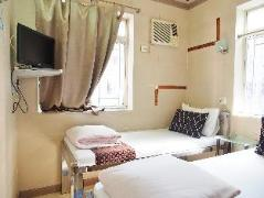 Osaka Guest House | Hong Kong Hotels Booking