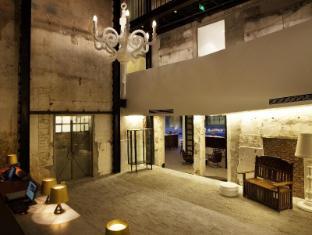 The Waterhouse at South Bund Shanghai - Lobby