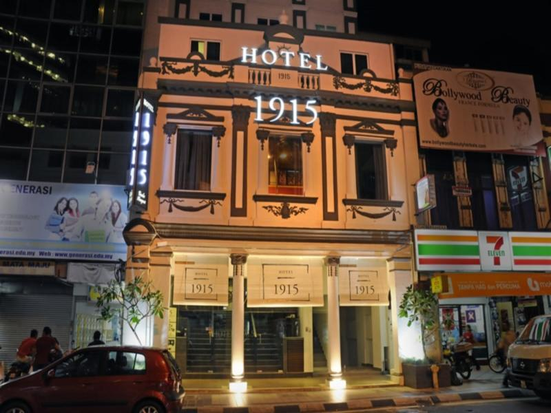 ホテル1915クアラルンプール15